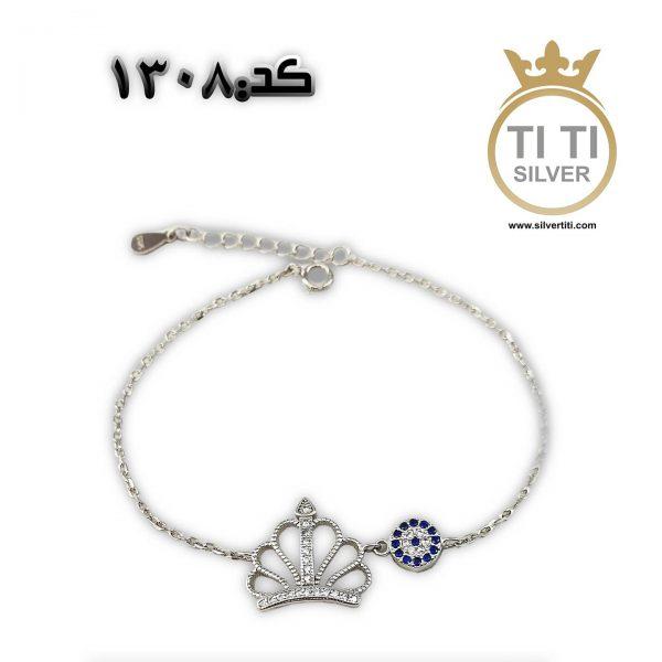 دستبند دخترانه نقره تاج